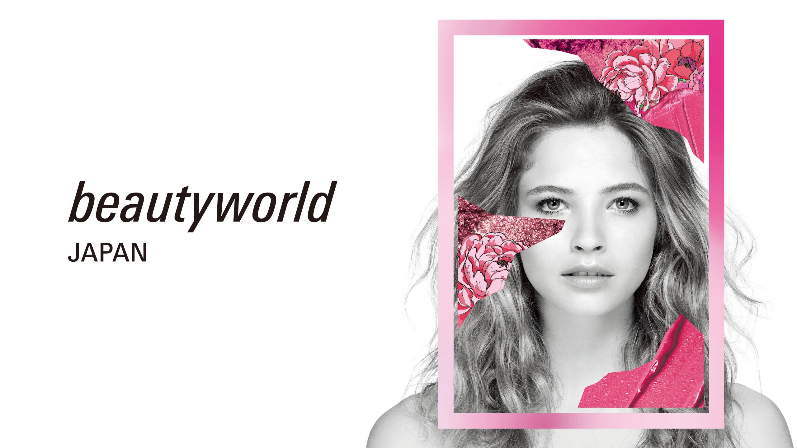 Beautyworld worldwide