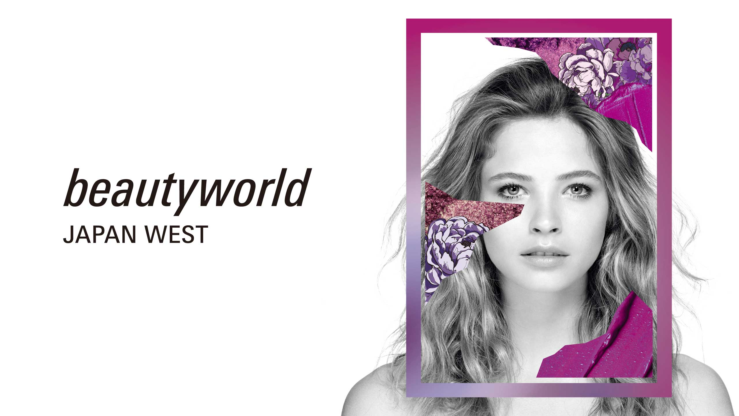 Beautyworld Japan West Keyvisual 2020
